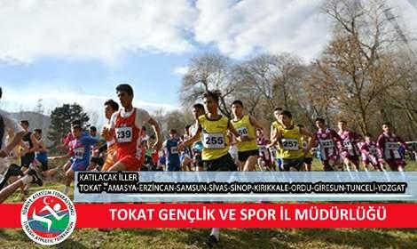 Atletizmin Yıldızları Tokat'a Geliyor